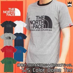 ザ・ノースフェイス THE NORTH FACE メンズ Tシャツ 半袖 NT31620 ショートスリーブカラードームティー KK ブラック3 ZZ ミックスグレー2 WW ホワイト2 CM TD TH|smw