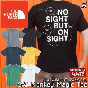 ザ・ノースフェイス THE NORTH FACE メンズ Tシャツ 半袖 NT31853 ショートスリーブモンキーマジックティー K ブラック CMコズミックブルー W ホワイト Z OY SP|smw