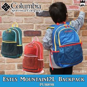 コロンビア Columbia キッズ リュック 12L エステスマウンテン12Lバックパック PU8898 426 370 632 男の子 女の子 子供 ジュニア バックパック デイバッグ 遠足|smw