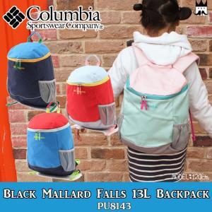 コロンビア Columbia キッズ リュック ブラックマラードフォールズ13Lバックパック PU8143 313 425 691 487 バックパック リュックサック デイバッグ 男の子 緑|smw