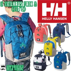 HH ヘリーハンセン 男の子 女の子 子 キッズ チャイルド ベビー リュックサック HYJ91602 カイルハウスパック8 バックパック デイバック  8L|smw