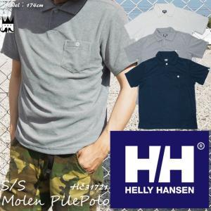 ヘリーハンセン HELLY HANSEN メンズ ポロシャツ 半袖 トップス HE31721 ショートスリーブモーレンパイルポロ アパレル 無地 UVカット|smw