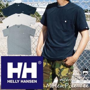 ヘリーハンセン HELLY HANSEN メンズ Tシャツ 半袖 トップス HE61720 ショートスリーブモーレンパイルティー アパレル 無地 UVカット|smw