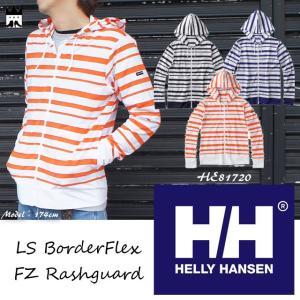 ヘリーハンセン HELLY HANSEN メンズ ラッシュガード 長袖 ジップアップパーカー HE81719 ロングスリーブボーダーフレックスフルジップラッシュガード ボーダー|smw