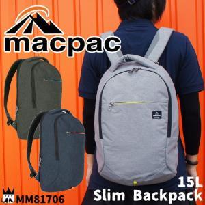 マックパック macpacメンズ レディース リュック スリムバックパック 15L MM81706 デイパック バックパック リュックサック 通勤 通学 グレー 黒 青 BI FT|smw