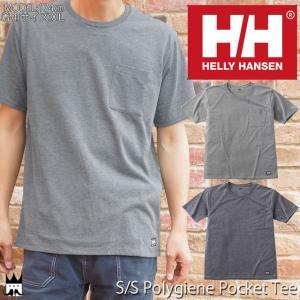 ヘリーハンセン HELLY HANSEN メンズ Tシャツ 半袖 HO31603 ショートスリーブ ポリジンポケットティー トップス Z ミックスグレー HB ヘリーブルー|smw