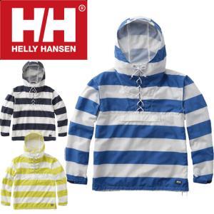 ヘリーハンセン HELLY HANSEN メンズ 長袖 パーカー HOE11802 ボーダーベルゲンアノラック ウィンドブレーカー N1 ボーダーネイビー B8 ボーダーアースブルー Y1|smw