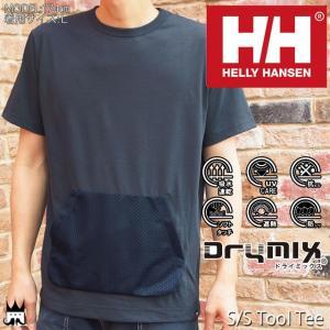 ヘリーハンセン HELLY HANSEN メンズ Tシャツ 半袖 HOE61607 HB ヘリーブルー S/S ツール ティー|smw