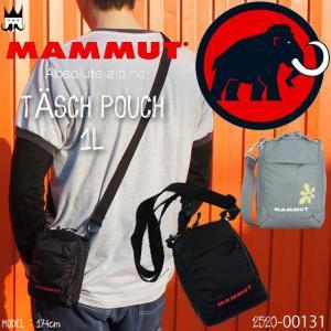 マムート MAMMUT メンズ レディース キッズ バッグ Tasch Pouch 1L 2520-...