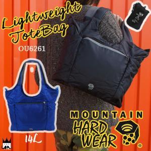 マウンテンハードウェア MOUNTAIN HARDWEAR メンズ レディース トートバッグ OU6260 ライトウェイトトートバック バッグ 旅行 ショッピング 買い物 手持ち 14L|smw