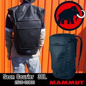 マムート MAMMUT  2510-03900 メンズ レディース バッグ   ■商品説明 ※メール...