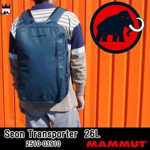 マムート MAMMUT メンズ レディース バッグ 2510-03910-50011-1171 セオン トランスポーター リュック ビジネスバッグ ブリーフケース バックパック デイパック smw