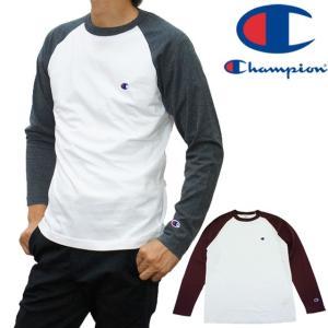 チャンピオン Champion アパレル メンズ C3-J425 ラグランロングスリーブTシャツ ティーシャツ ベーシックチャンピオン 長袖 丸首 ロンティー ロンT トップス 綿|smw