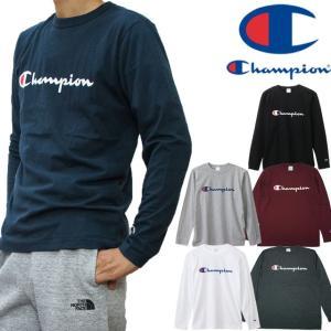 チャンピオン Champion アパレル メンズ C3-J426 ロングスリーブTシャツ ティーシャツ ベーシック 長袖 丸首 ロンティー ロンT トップス 綿 コットン 100%|smw