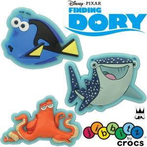 クロックス crocs jibbitz ジビッツ 3つセット メンズ レディース 男の子 女の子 ファインディングドリー 3PK 10006539 ラバークロッグ用アクセサリー Disney|smw