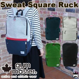 ジムマスター gymmaster メンズ レディース リュック G857364 スウェット スエット スクエア グレー 紺 緑 黒|smw
