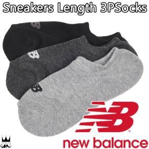 ニューバランス new balance 靴下 メンズ レディース JASL7791-AS1 アンクルソックス ショートソックス 3足セット アンクル丈 ブラック グレー smw