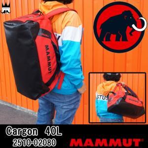 マムート MAMMUT メンズ レディース バッグ 2510-02080 カーゴン 40L 出張 合宿 旅行 3336 poppy-black 赤 smw