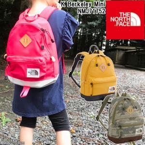 ザ・ノースフェイス THE NORTH FACE リュック ベビー キッズ 男の子 女の子 NMJ71752 K バークレー ミニ バッグ バックパック デイパック 7L 子供用 遠足 散歩|smw