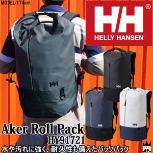 ヘリーハンセン HELLY HANSEN メンズ レディース バッグ HY91721 30L アーケルロールパック リュック デイバッグ バックパック PCスリーブ 通勤 通学 防水|smw