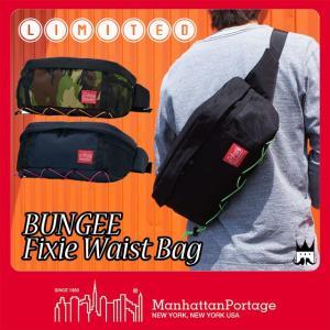 マンハッタンポーテージ Manhattan Portage バッグ メンズ レディース バンジーフィクシー ウエストバッグ ショルダーバッグ MP1106-BUNGEE|smw