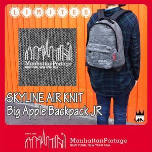 マンハッタンポーテージ Manhattan Portage バッグ メンズ レディース スカイラインエアーニット バックパック リュック ブラック MP1209-JR-AIRKNIT|smw