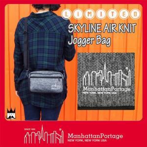 マンハッタンポーテージ Manhattan Portage バッグ メンズ レディース スカイラインエアーニット ジョガーバッグ ショルダーバッグ 斜め掛け MP1404L-AIRKNIT|smw