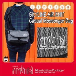 マンハッタンポーテージ Manhattan Portage バッグ メンズ レディース スカイラインエアーニット ショルダーバッグ 斜め掛け MP1605-JR-AIRKNIT|smw