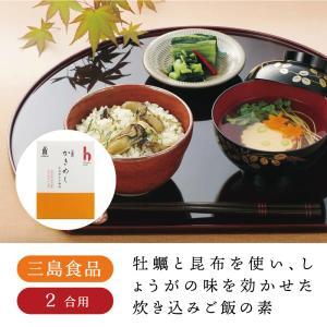 三島食品 かきめし 炊き込みご飯 素 牡蠣 かき 調味料 お土産 広島土産 広島の商品画像|ナビ