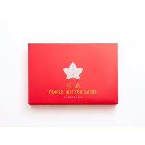 広島メープルバターサンド(10個入) メープルバター バターサンド クッキー 広島 広島土産|sn-hiroshima