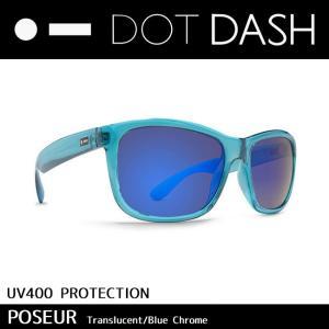DOT DASH ドットダッシュ サングラス UVカット トイ サングラス POSEUR Blue Translucent Blue Chrome ac217d05-blu|snb-shop