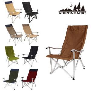 アディロンダック ADIRONDACK リラックス キャンパーズチェア/89009016/アウトドア|snb-shop