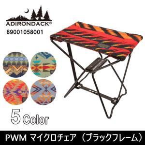 アディロンダック ADIRONDACK PWM マイクロチェア(ブラックフレーム) 89001058001 【FUNI】【CHER】 チェア 椅子 折りたたみ椅子 釣り キャンプ|snb-shop
