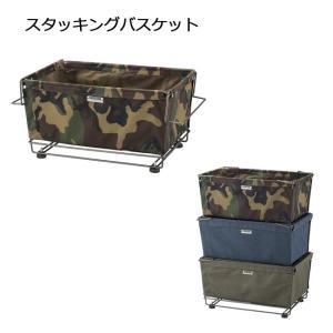 東谷 あづまや スタッキングバスケット MIP-92 【アウトドア/収納/箱/ボックス】|snb-shop