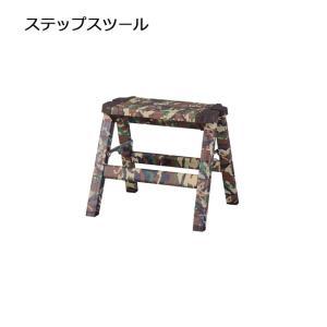 東谷 あづまや ステップスツール PC-501 【アウトドア/足場】|snb-shop