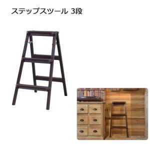 東谷 あづまや ステップスツール 3段 PC-603 【アウトドア/足場】|snb-shop