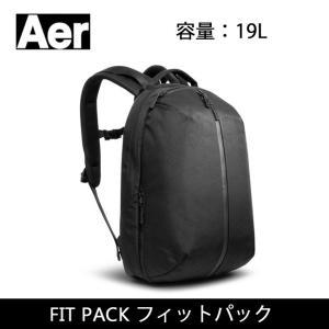 Aer エアー FIT PACK フィットパック 【カバン】メンズ ジム アウトドア オフィス 鞄 snb-shop