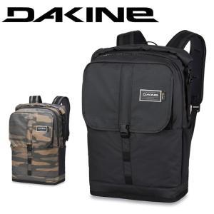 DAKINE ダカイン CYCLONE WET/DRY 32L AI237003 【2018/バックパック】|snb-shop