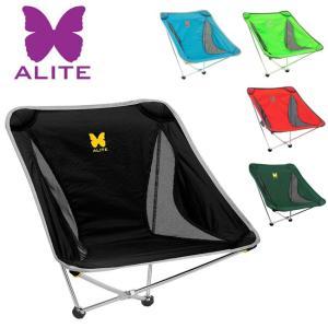 ALITE エーライト  MONARCH CHAIR YN21300 【チェア/椅子/アウトドア】|snb-shop