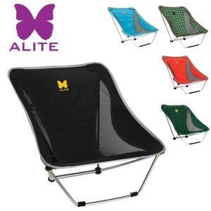 ALITE エーライト  MAYFLY CHAIR 2.0 YN21400 【チェア/椅子/アウトドア/キャンプ】|snb-shop
