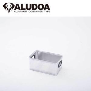 ALUDOA アルドア ALUDOA OPEN アルドア オープン (S) 1004 【コンテナボックス/アルミ/アウトドア/キャンプ/軽量/ローテーブル】 snb-shop
