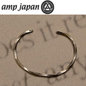 amp japan アンプジャパン バングル スタンプド&ツイステッドバングル Stamped & Twisted Bangle Thin 13AJ-381 【雑貨】メンズ snb-shop