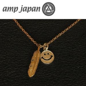 amp japan アンプジャパン Small Feather & Smile Necklace スモールフェザー & スマイルネックレス 14AH-146 【アウトドア/ネックレス/アクセサリー】 snb-shop
