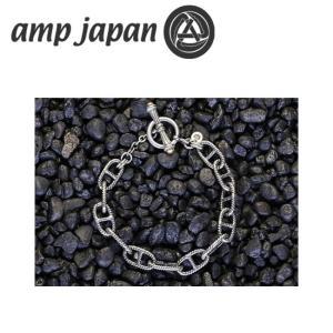 amp japan アンプジャパン Fine Marina Hollow Chain BR ファインマリーナホローチェーンブレスレット HYHK-440 snb-shop