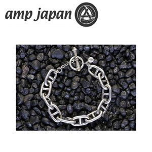 amp japan アンプジャパン Marina Hollow Chain BR マリーナホローチェーンブレスレット HYHK-441 【アウトドア/ブレスレット/アクセサリー/腕輪】 snb-shop