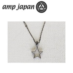 amp japan アンプジャパン Silver Cookie Cutter Star NC シルバークッキーカッタースターネックレス HYJK-130SV|snb-shop