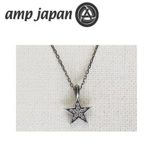 amp japan アンプジャパン Silver Twinkle Star NC シルバートゥインクルスターネックレス HYJK-134CL-SV 【アウトドア/ネックレス/アクセサリー/チェーン】 snb-shop