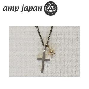 amp japan アンプジャパン Silver cross & Gold Star NC シルバークロス&ゴールドスターネックレス HYO-151 snb-shop