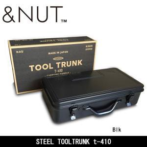 &NUT アンドナット 工具箱 STEEL TOOLTRUNK t-410  blk 216022 【雑貨】 インテリア 工具 工具入れ 小物入れボックス キャンプ アウトドア snb-shop