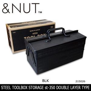 &NUT アンドナット 工具箱 STEEL TOOLBOX STORAGE st-350 DOUBLE LAYER TYPE  blk 215026 インテリア 工具 文房具 収納 工具入れ 小物入れボックス snb-shop